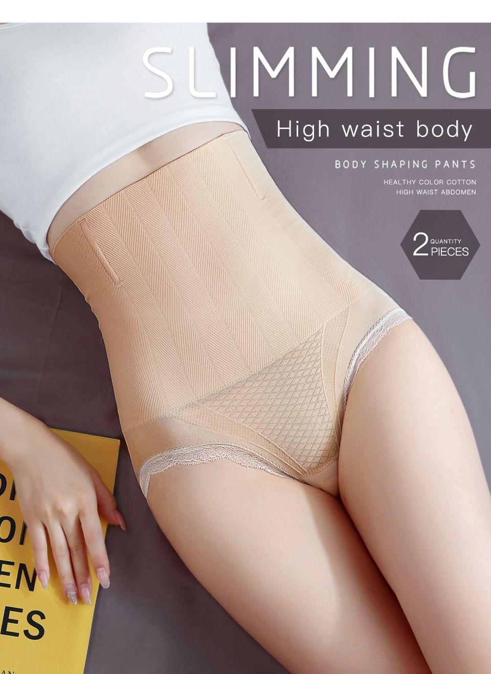c985ede510 Detail Feedback Questions about YATEMAO Waist Body Shaper Women High ...