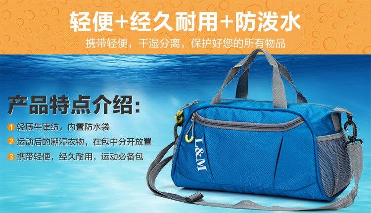Cheap Bolsas de natação