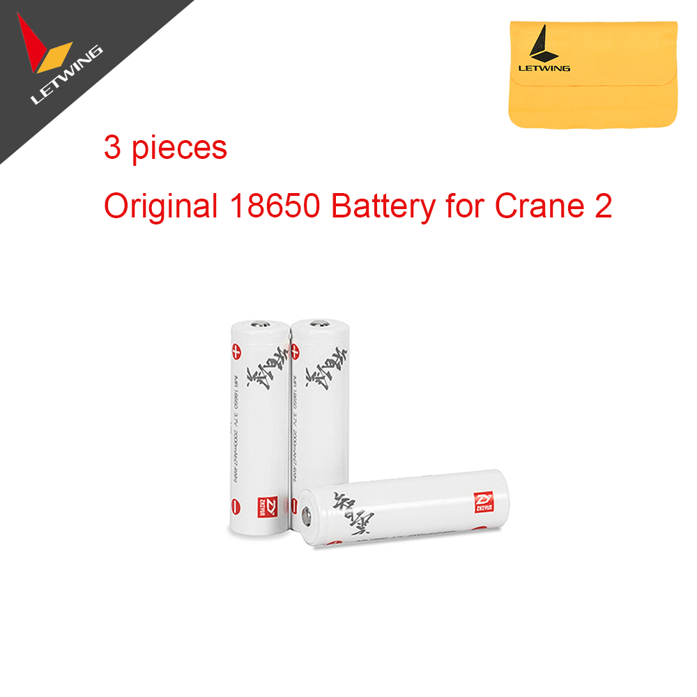 Zhiyun Official 3pcs of Original 18650 Battery 2000mAh 3.7V for zhi yun Crane 2 Stabilizer Gimbal