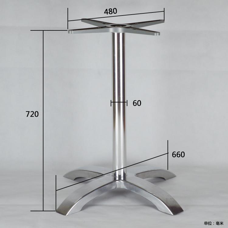 Restaurant Table Legs Bracket Coffee Table Four Claw Feet Aluminum Alloy Bracket Stainless Steel Support Frame