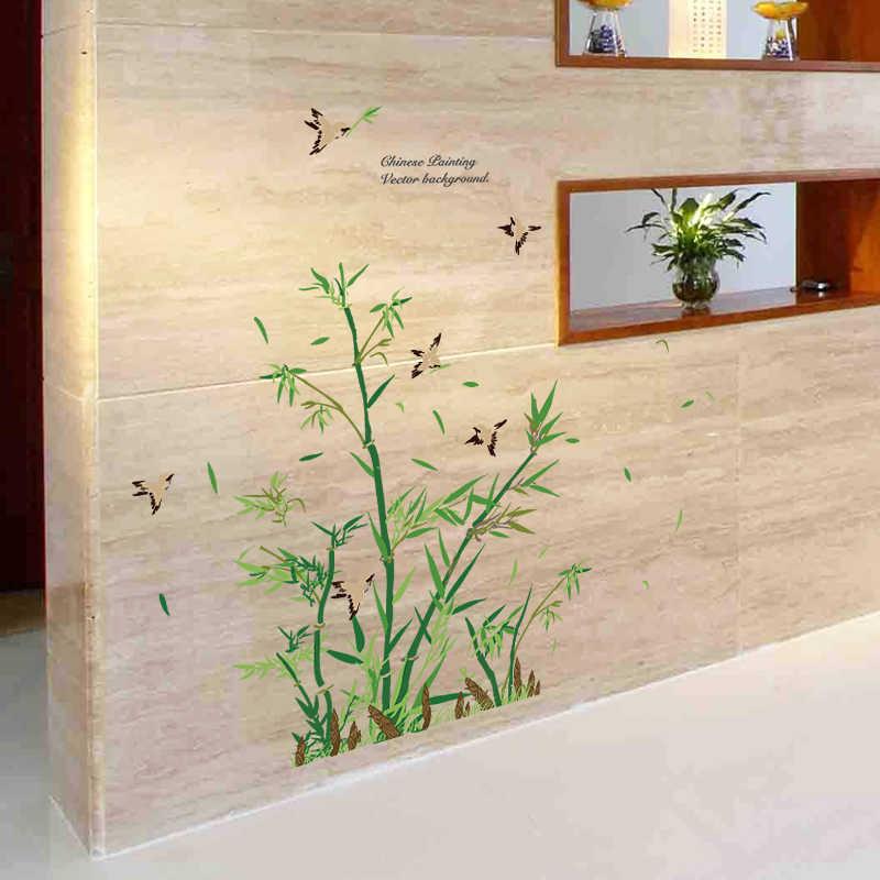 % Зеленый Бамбук Растение птица пасторальный стиль Наклейка на стену для кабинета гостиная украшения для шкафа Фреска художественный плакат обои