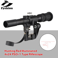 Tactical Hunting Red Illuminated 4x24 PSO 1 Type Riflescope for Dragonov SVD Sniper Rifle Series AK Rifle Scope