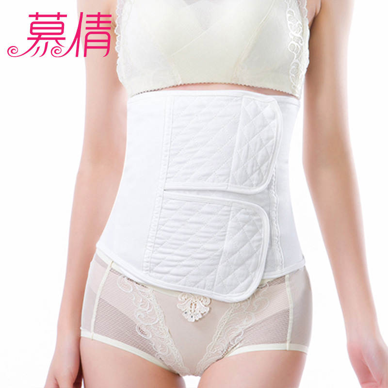 цена muqian Belly Band After Pregnancy Belt Belly Belt Maternity Postpartum Bandage Band for Pregnant Women clothes s sizes bands