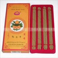 Kumbum Monastery incense,Buddhist holy land natural herbal meditation incense,Hand made tibetan incense sticks