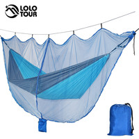 Ultra Large Hammock Mosquito Net To Keep Out Bug Insect Fits All Hammocks Outfitters Compact Mesh