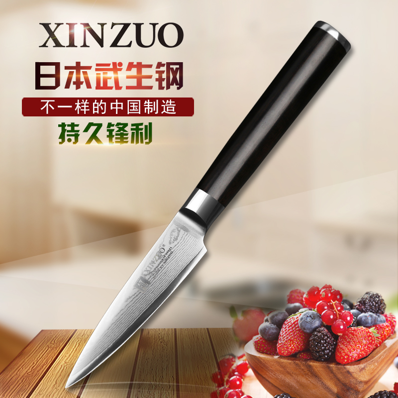 XINZUO 3 5 fruit font b knife b font Japanese VG10 Damascus stainless steel kitchen font