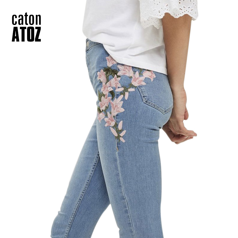 catonATOZ Embroidery Jeans 2157