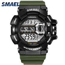 SMAEL Men Sports Watches Waterproof 50m Outdoor Fun Multifunction Digital Watch Swimming Running LED Wristwatch Montre Homme top fashion men sports watches waterproof 100m outdoor fun multifunction digital watch swimming diving led watch montre homme