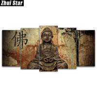 Zhui Star 5D DIY Full Square Diamond Painting Buddha Multi Picture Combination Embroidery Cross Stitch Mosaic