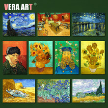 Van Gogh Oil Canvas Painting Canvas Sunflower Apricot Art Print Poster Picture Wall Art Prints Paintings Abstract Poster Picture(China)
