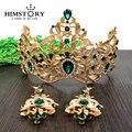 Европейский Ретро Позолоченные Ветивер Ирисы Свадебные Волосы Корона, зеленый Стразы Свадебный Quinceanera Pageant Диадемы