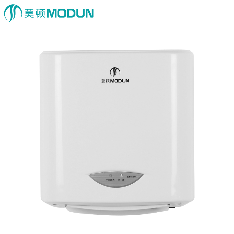 Modun  high velocity bathroom commercial abs mirror polish automatic hand dryer M-2008C1 dryers hand dryer hand dryer hand dryer bathroom phone blowing speed automatic sensor hand washing and drying machine