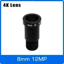 4K Lens 12Megapixel Fisso M12 Obiettivo di 8mm A Lunga Distanza di Vista 1/1.7 pollici Per IMX226 IMX178 4K IP telecamera A CIRCUITO CHIUSO o 4K Macchina Fotografica di Azione