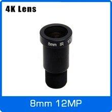 Objectif fixe 4K 12 mégapixels M12 objectif fixe 8mm à longue Distance 8mm, 1/1 pouces pour IMX226 IMX178 caméra de vidéosurveillance IP 4K ou caméra daction 4K