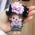 Free Shipping! NEW Big Cloth Flower Monchhichi Key Chain Monchichi Key Chain Car Women Handbag Key Ring Pendant Jewelry