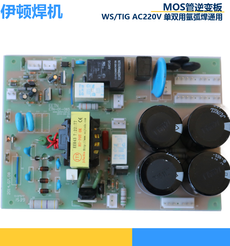 цена на General purpose welding machine parts argon arc welding power supply board high frequency board WS TIG 200250 floor MOS