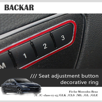 Backar Car Styling AMG For Mercedes W204 W205 W212 W218 X204 X166 C E GLK GL ML Class GL450 Seat Adjust Button Frame Accessories