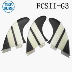 FCS II G3 плавники черного цвета украшены стекловолокном плавники для серфинга FCS2 G3 плавники для серфинга Лидер продаж