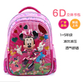 Baby Girls Cartoon Minnie School Bag Kids 5D Pattern Backpacks Kindergarten Book Bags Children's Primary schoolbag