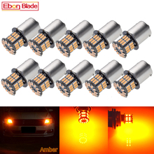 10х машина светодиодный BAU15S 1156PY RY10W PY21W 7507 1156 BA15S P21W Янтарный, оранжевый желтый DRL указатель поворота светильник лампы 12V Авто Стайлинг