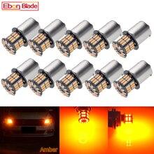 10 X 자동차 LED BAU15S 1156PY RY10W PY21W 7507 1156 BA15S P21W 앰버 오렌지 옐로우 DRL 턴 시그널 전구 램프 12V 자동 스타일링