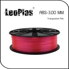 Worldwide Fast Delivery Manufacturer 3D Printer Material 1kg 2.2lb 3mm Transparent Pink ABS Filament