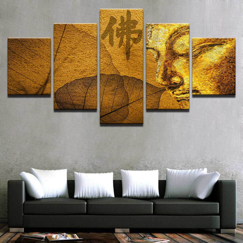 Abstract Leaf Painting Nature 5 pcs HD Art Poster Wall Home Decor Canvas Print