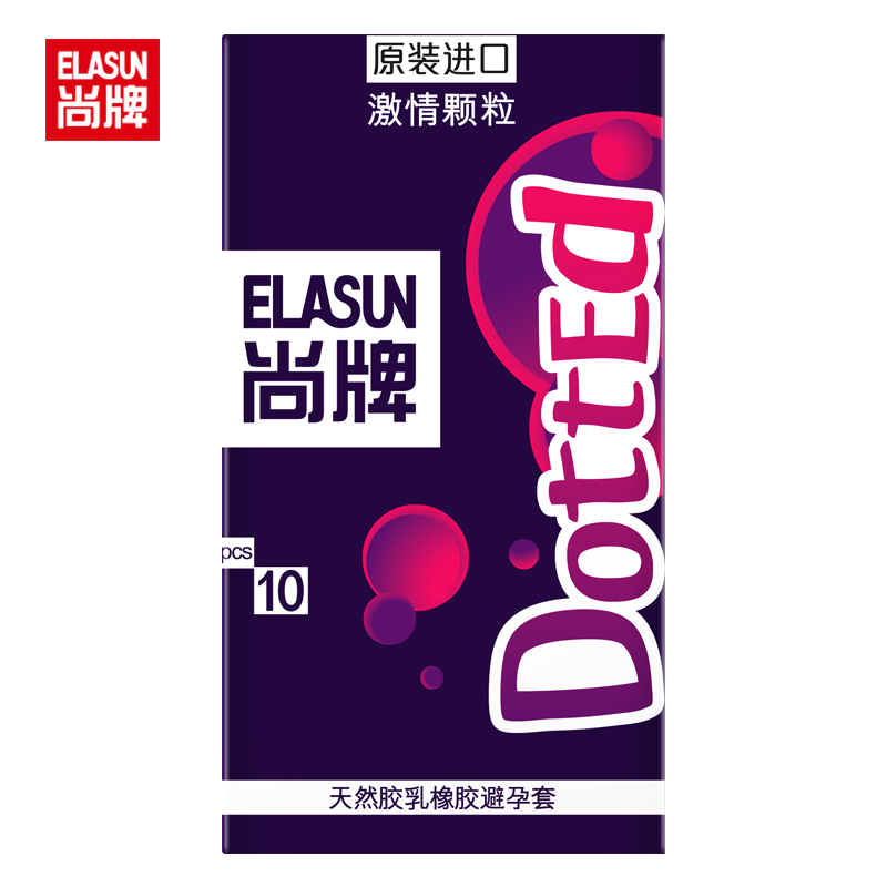 Elasun Ultra Thin Natural Latex Condoms Penis Sleeve Dotted Ribbed Condom Safer Contraception For Men Lubricating Condom image