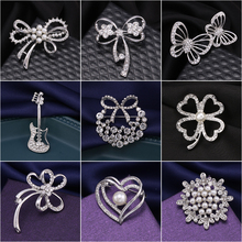 WEIMANJINGDIAN Brand Factory Direct Sale Various Designs Crystal Metal Brooch Pins for 2019 Summer Wearring Jewelry