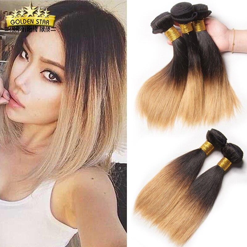 Mink Brazilian Virgin Hair Straight 3pcs Blonde Short Bob 10inch