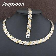 Горячая новейшая мода нержавеющая сталь Металл Серебро и золото цвет ожерелье и браслет ювелирный набор SFKGCOEI