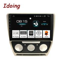 Idoing 10.2 1Din 2.5D Car Android 8.0 Radio Multimedia Player Fit Skoda Octavia 2007-2014 4G + 64G di Navigazione GPS di Avvio Veloce Wifi
