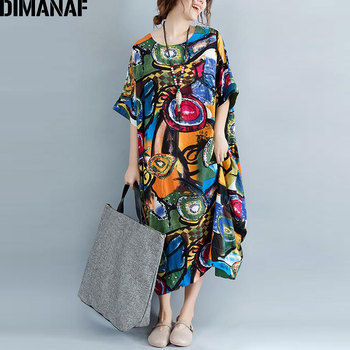 Women Dress Plus Size Summer Pattern Print Linen Colorful Female Loose Batwing Casual Retro Vintage Large Size Dresses