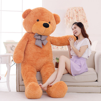 1pc 200cm Classic Selling Toy Big Size Teddy Bear Skin ,Teddy Bear Coat ,Good Quality Factary Price Soft Toys For Girls