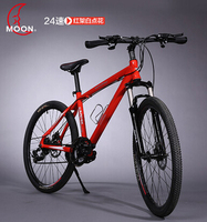 Moon Mountain Bike 26 Inch Hi Ma Lo 24 Speed Double Disc Suspension Vehicle Riding Equipment