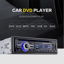 HOT Car Receiver Player Stereo In Dash Radio seismic features USB SD AM FM MP4 2169