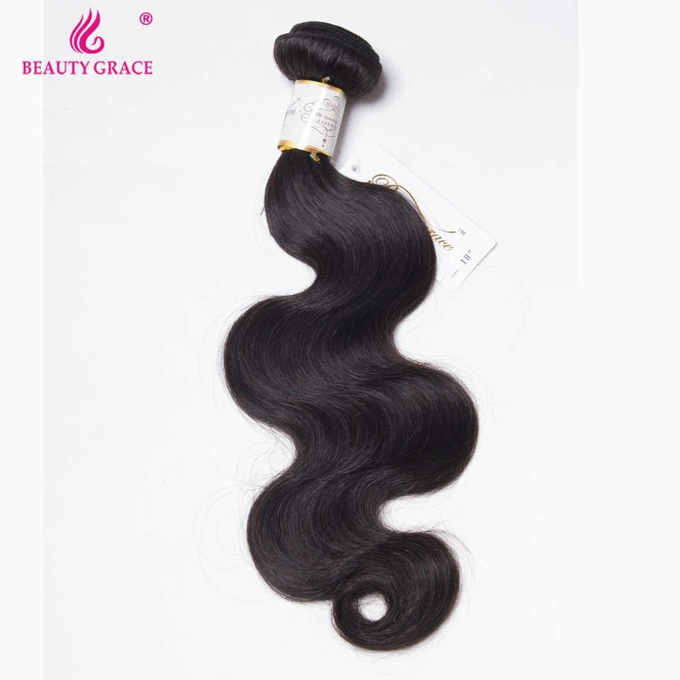 Beauty Grace бразильские пучки волнистых волос двойной уток не Реми человеческие волосы для наращивания бразильские пучки