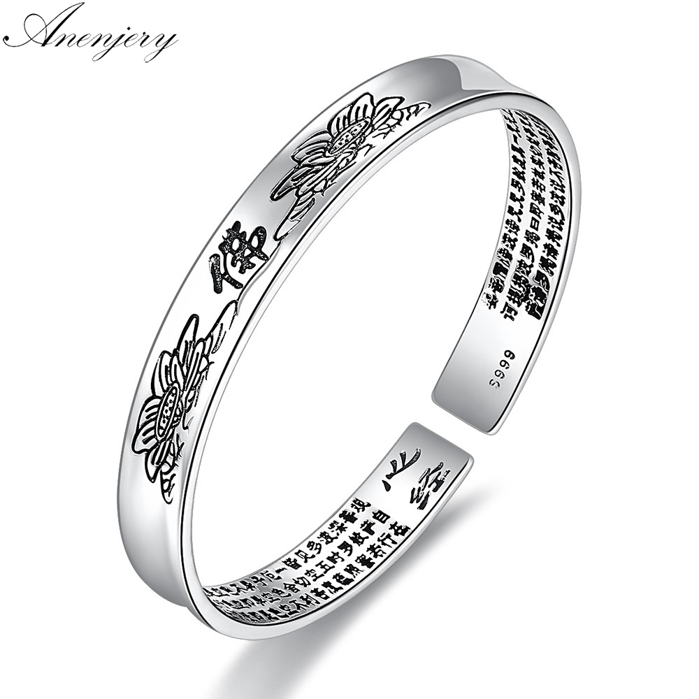 Anenjery Vintage Fashion Lotus Tibetan Thai Silver Cuff Bangles For Women 925 Sterling Silver Bangles Christmas Gift S-B202