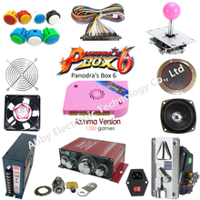 2 players DIY Arcade game kit for 1300 in 1 PCB board HDMI VGA output with jamma wire harness/joystick/buttons/coin acceptor