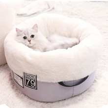HOOPET Cat Bed  Bench for Cats Soft Material House Nest Winter Warm Kennel For Puppy