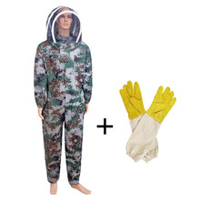 Bee Keeping Suit Removeable Hat Anti-bee Protective Safety Coveralls Smock Equipment Supplies Beekeeping Jacket Veil Set protective pants veil bee protecting dress camouflage beekeeping suit beekeeper bee suit smock