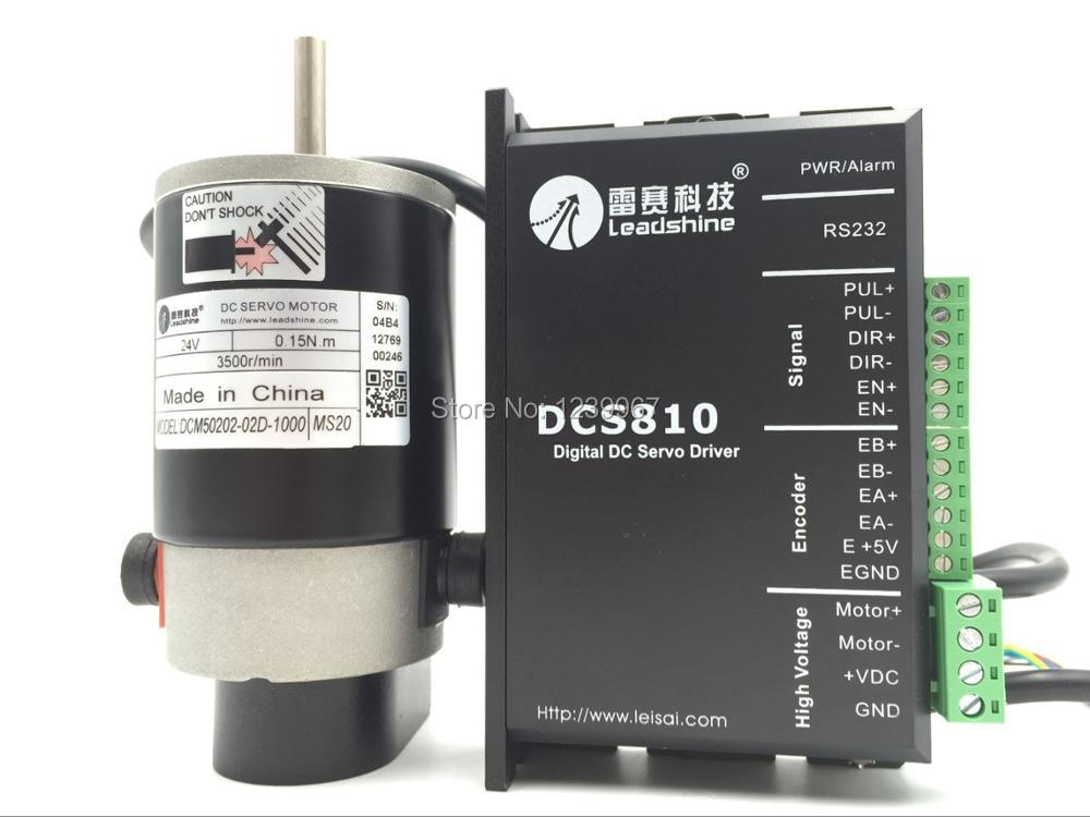 50W DC Brushed Servo Motor Drive Kit DCM50202-02D-1000+DCS810 Leadshine 0.15Nm 3500rpm 1 Year Warranty