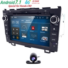 gps Navigation Android 7.1 for HONDA CRV CR-V 2006-2011 2din car dvd player car stereo car radio HD 1024*600+FREE CAMERA+MAPS