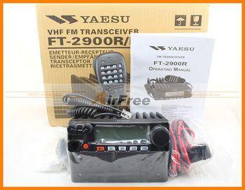 ORIGINAL YAESU FT-2900R Long Range Mobile Radio 75W High power Base Radio Station 2