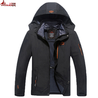 Big Size 6XL 7XL 8XL Male Jacket 2016 Spring Autumn Quality Brand Waterproof Windproof Jacket Coat