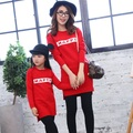 Family Matching Fashion Mother Daughter Sweater Clothes Mom and Daughter Clothes Family Set Parent-Child Family Clothing WH15