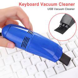 Полезная Мини Компьютерная вакуумная USB клавиатура щетка Очиститель Щетка для ноутбука набор для очистки пыли бытовой инструмент для