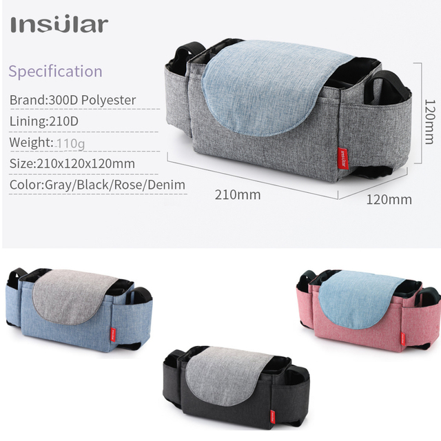 INSULAR Baby Stroller Organizer Bottle Cup Holder Diaper Bags Maternity Nappy Bag Accessories for Portable Baby Carriage 1