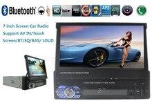 Reproductor de Radio de coche Nuevo MP5 bluetooth Audio Estéreo FM Incorporada en Teléfono Bluetooth USB/TF Del Coche Electrónica 1 DIN 12 V 7 pulgadas