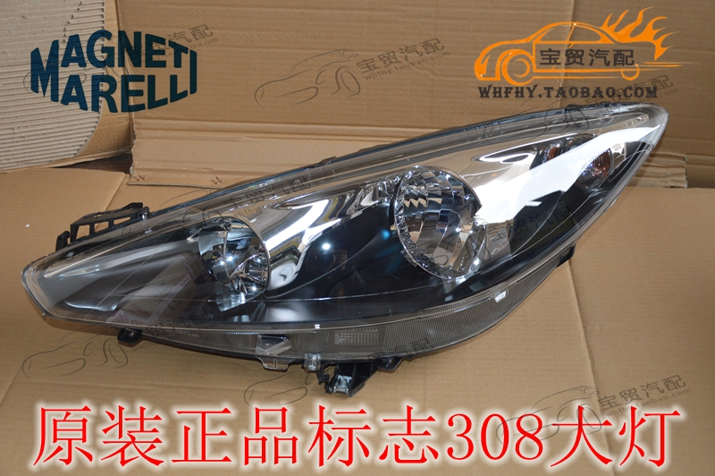 for dongfeng Peugeot 308 headlights headlight assembly front lights light headlamp with bulb